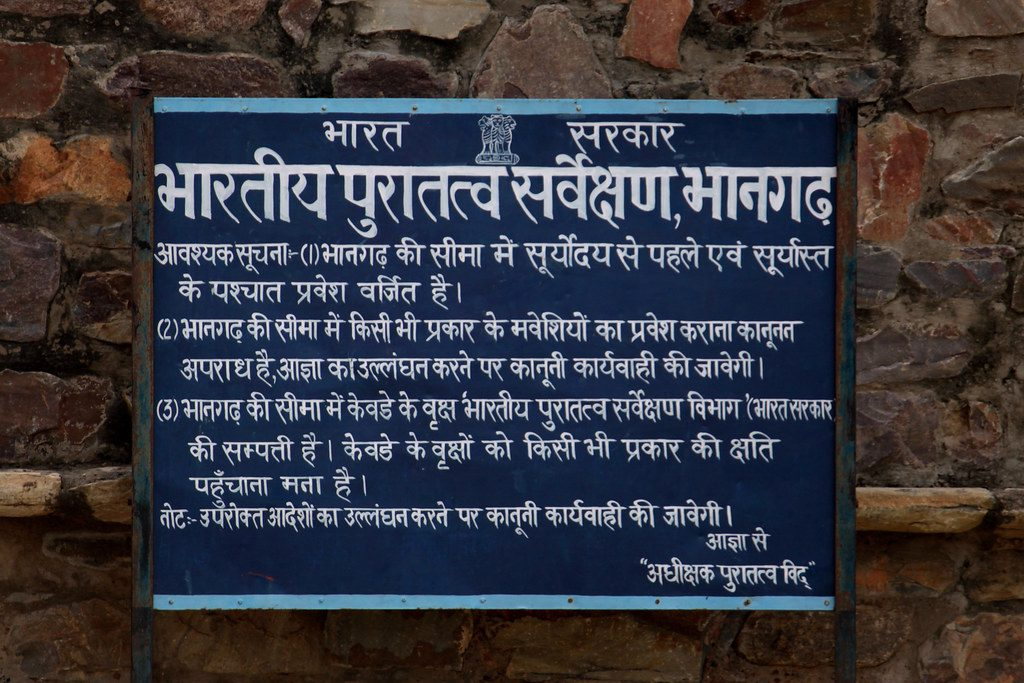 ASI Board at Bhangarh