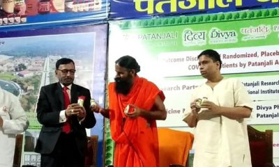 Ayurvedic Medicine for Coronvirus Launched by Patanjali